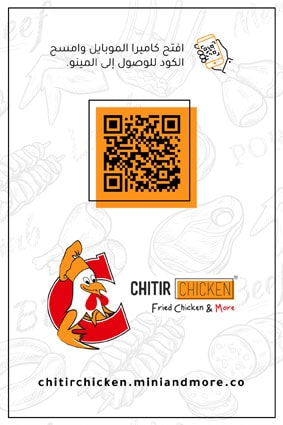 Chitir Chicken QR Menu