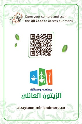 Al Zaytoon Restaurant QR Menu
