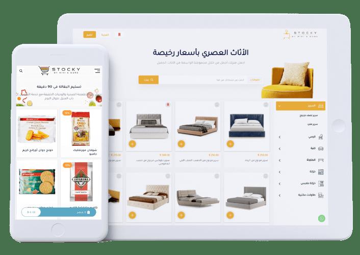 Mini & More, E-Commerce