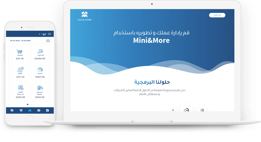 Mini & More, Stocky, Stock Management System